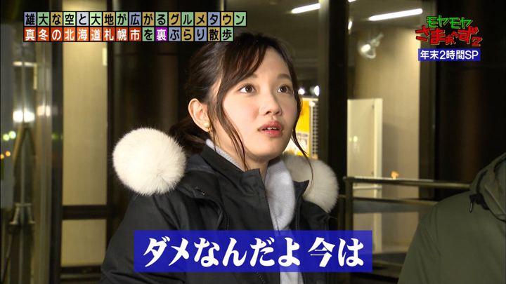 2019年12月29日田中瞳の画像47枚目