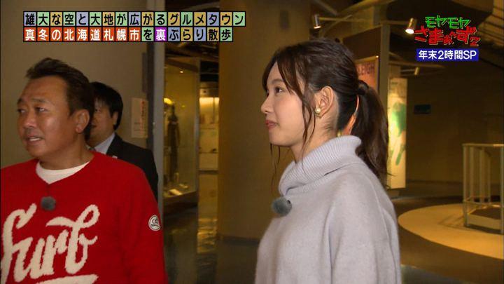 2019年12月29日田中瞳の画像48枚目