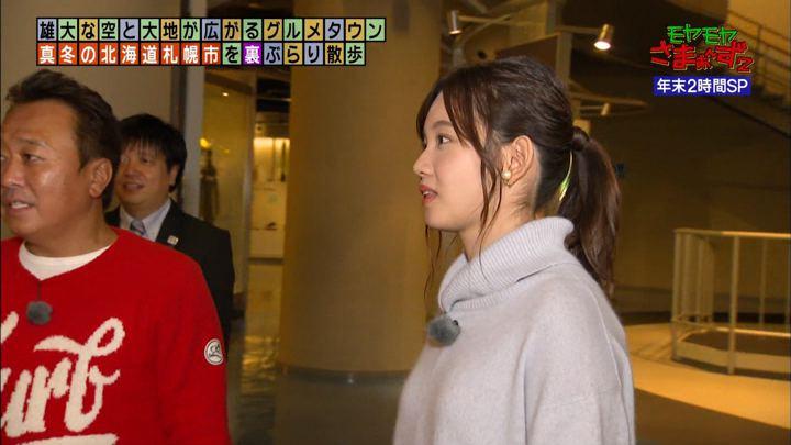 2019年12月29日田中瞳の画像50枚目