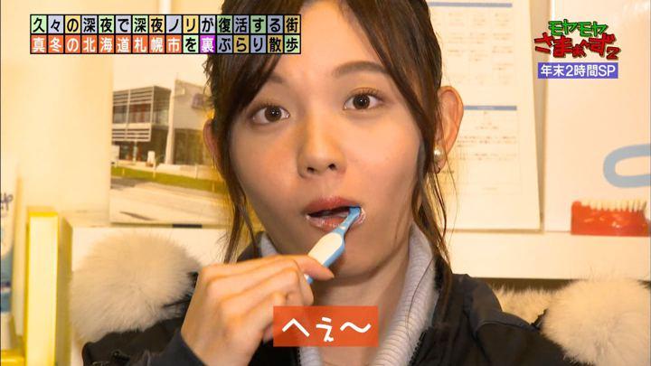 2019年12月29日田中瞳の画像58枚目