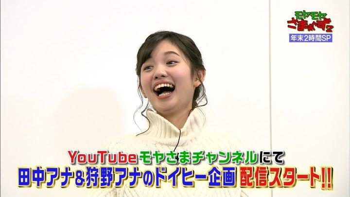 2019年12月29日田中瞳の画像61枚目