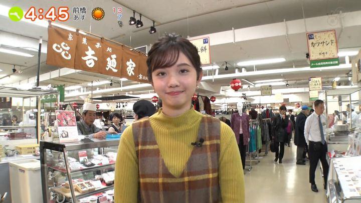 2020年01月08日田中瞳の画像01枚目