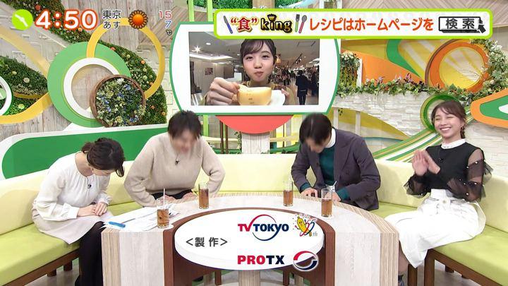 2020年01月08日田中瞳の画像16枚目
