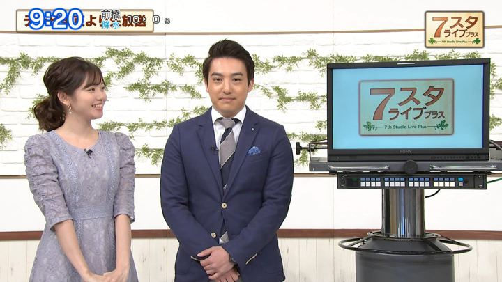 2020年01月10日田中瞳の画像02枚目