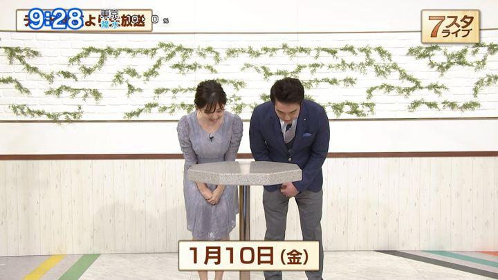 2020年01月10日田中瞳の画像04枚目