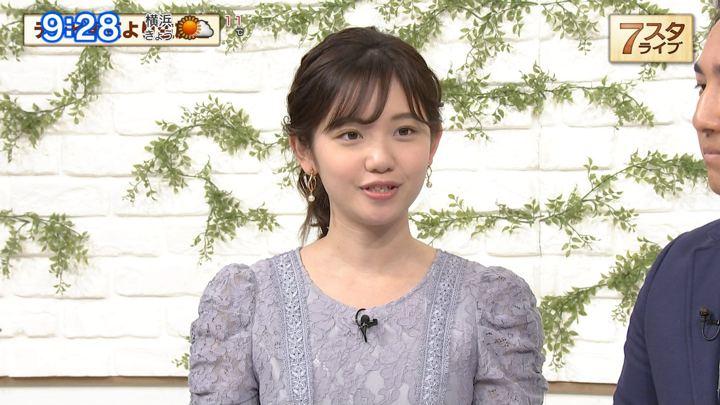 2020年01月10日田中瞳の画像08枚目