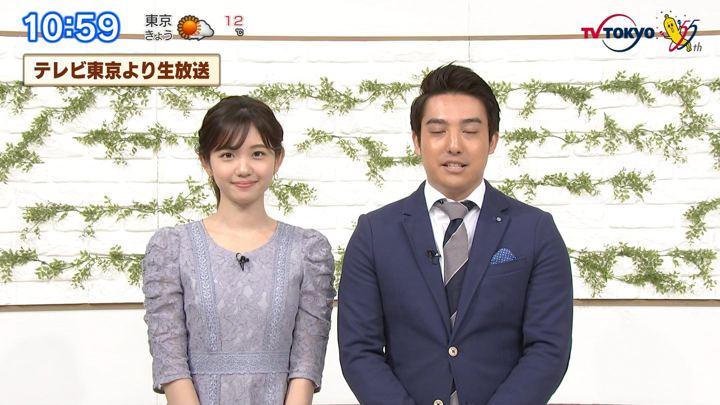 2020年01月10日田中瞳の画像12枚目