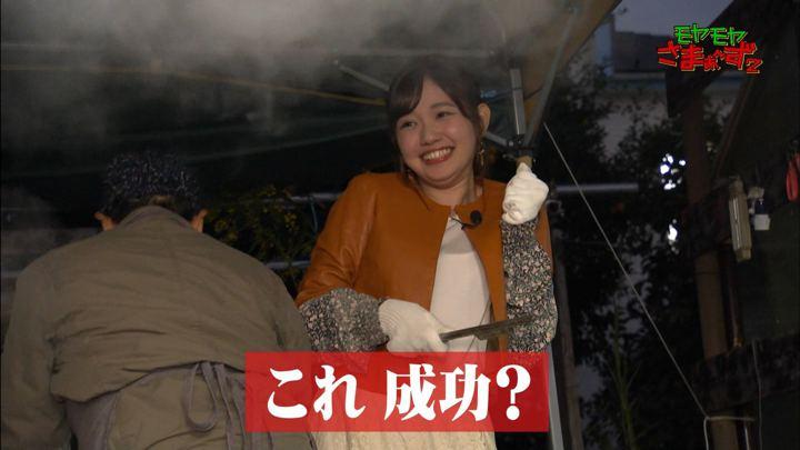 2020年01月12日田中瞳の画像02枚目