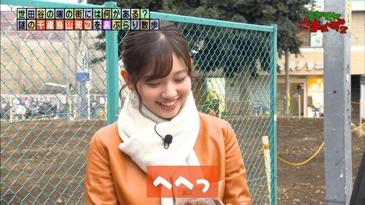 2020年01月12日田中瞳の画像03枚目