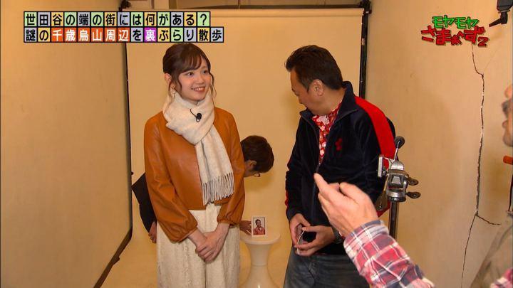 2020年01月12日田中瞳の画像04枚目