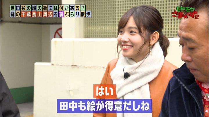 2020年01月12日田中瞳の画像05枚目