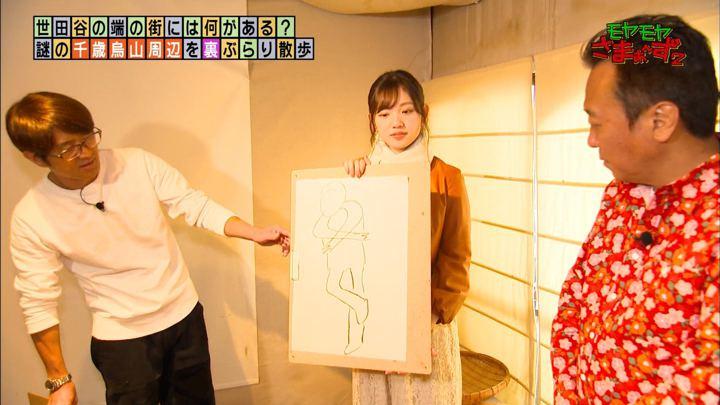 2020年01月12日田中瞳の画像08枚目