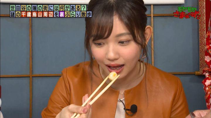 2020年01月12日田中瞳の画像12枚目
