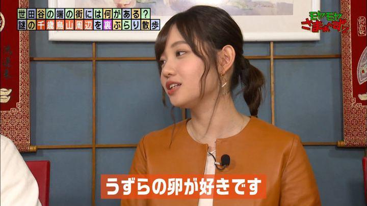 2020年01月12日田中瞳の画像13枚目
