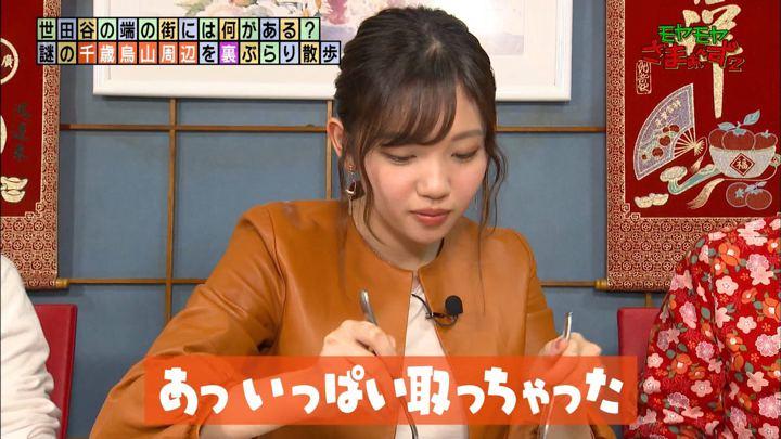 2020年01月12日田中瞳の画像14枚目