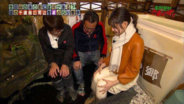 2020年01月12日田中瞳の画像18枚目