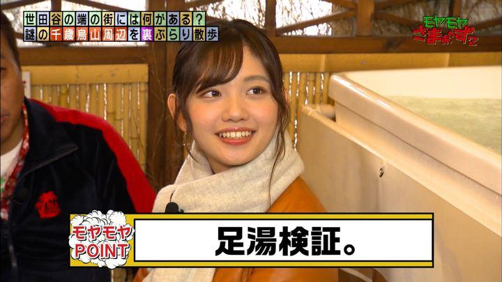 2020年01月12日田中瞳の画像19枚目