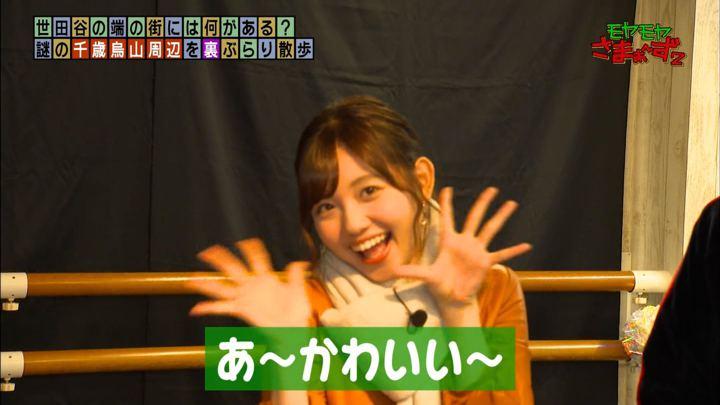 2020年01月12日田中瞳の画像20枚目