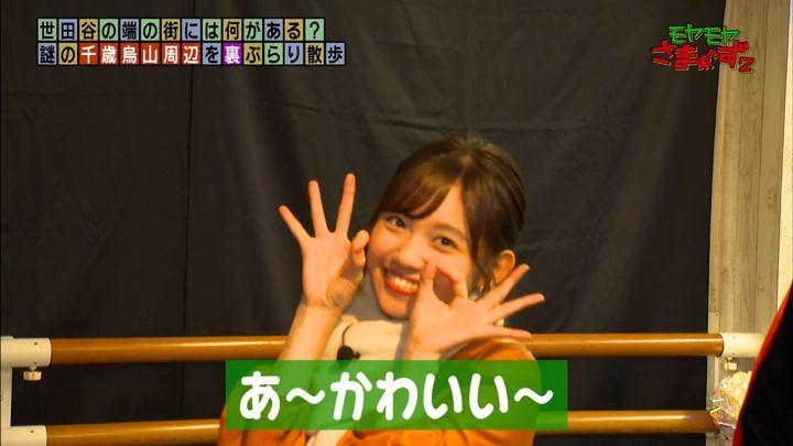 2020年01月12日田中瞳の画像21枚目