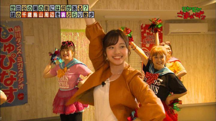 2020年01月12日田中瞳の画像24枚目
