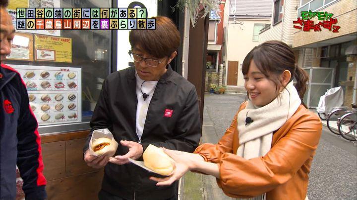 2020年01月12日田中瞳の画像29枚目