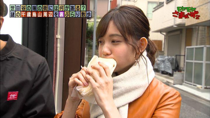 2020年01月12日田中瞳の画像30枚目