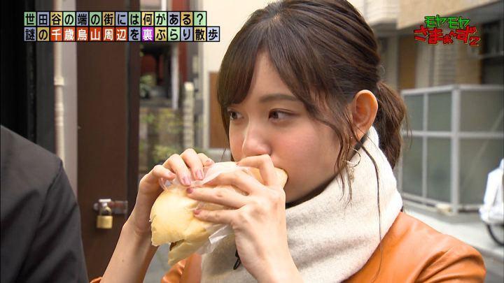 2020年01月12日田中瞳の画像32枚目