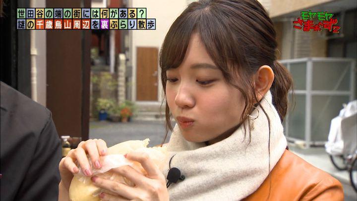 2020年01月12日田中瞳の画像33枚目