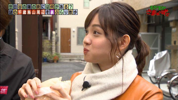 2020年01月12日田中瞳の画像34枚目