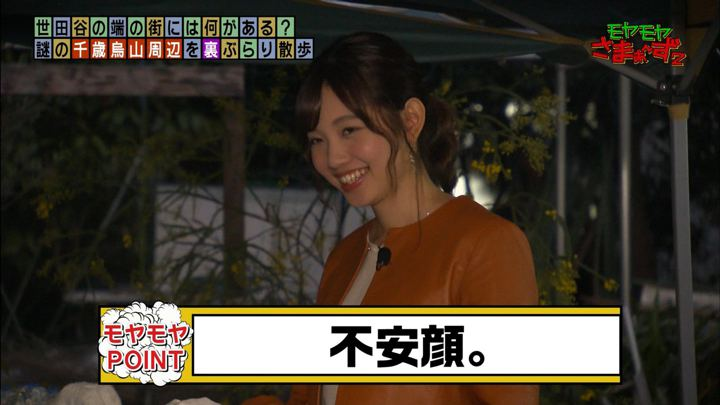 2020年01月12日田中瞳の画像36枚目