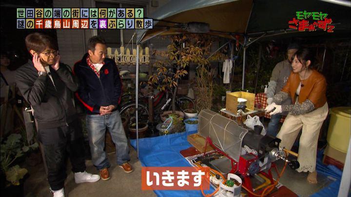 2020年01月12日田中瞳の画像37枚目