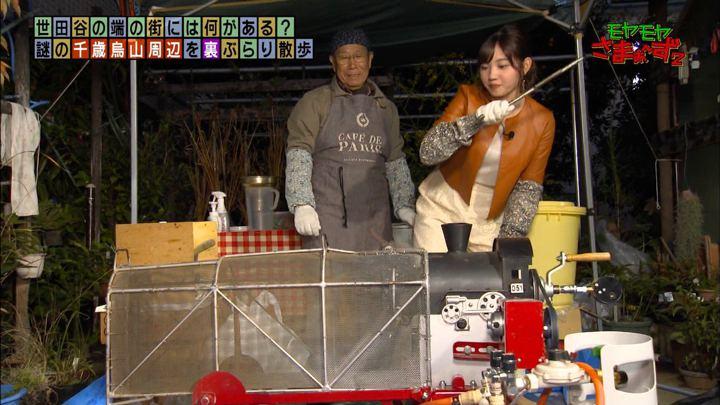 2020年01月12日田中瞳の画像38枚目