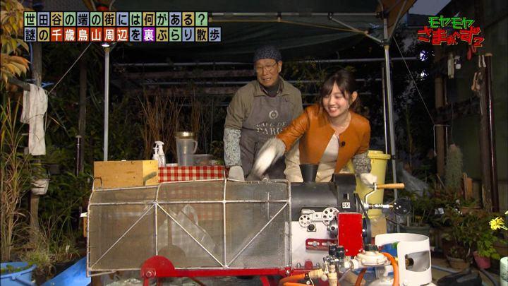 2020年01月12日田中瞳の画像39枚目
