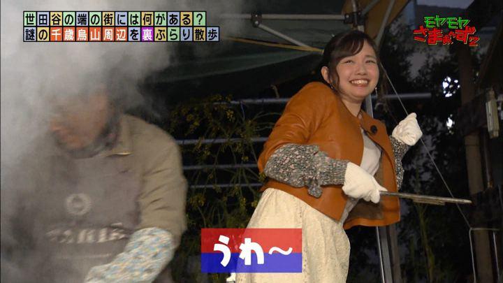 2020年01月12日田中瞳の画像40枚目
