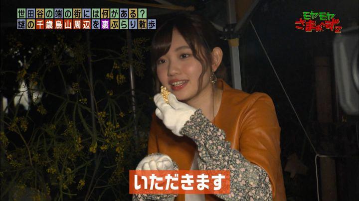 2020年01月12日田中瞳の画像41枚目