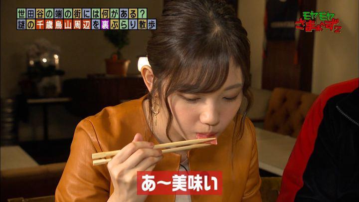 2020年01月12日田中瞳の画像42枚目