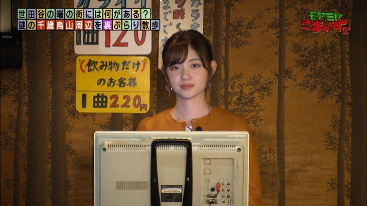2020年01月12日田中瞳の画像45枚目