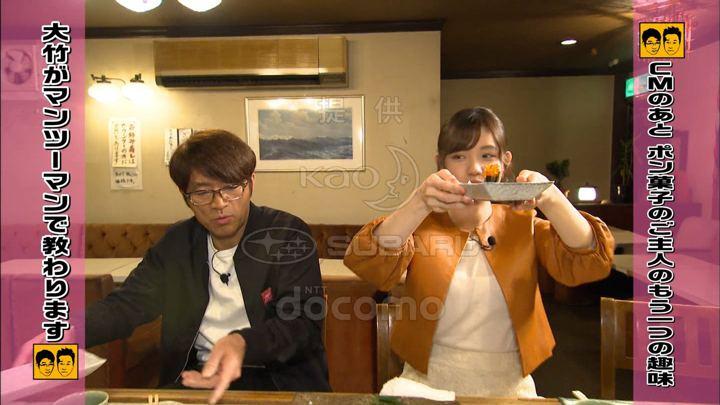 2020年01月12日田中瞳の画像46枚目