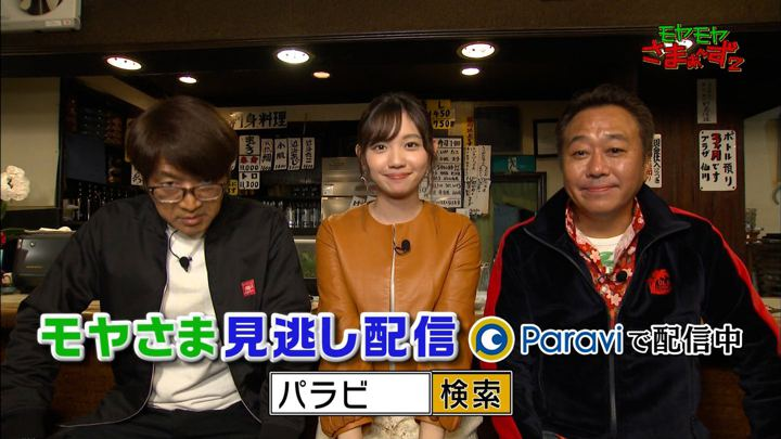 2020年01月12日田中瞳の画像47枚目