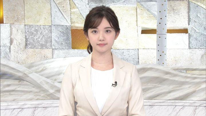 2020年01月13日田中瞳の画像01枚目