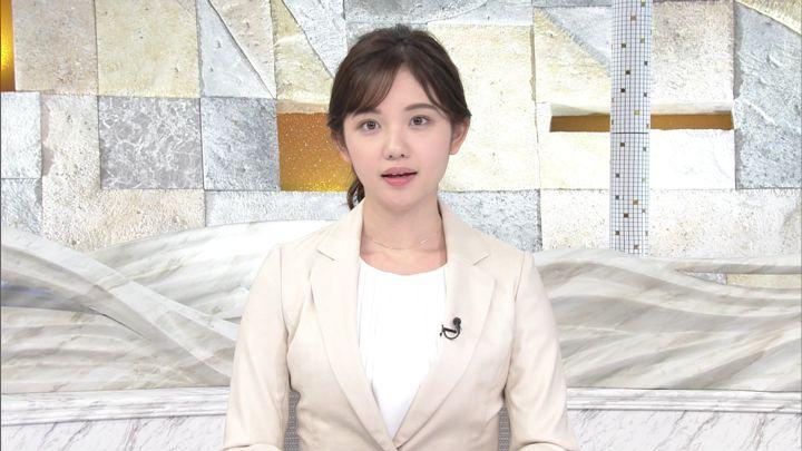 2020年01月13日田中瞳の画像03枚目