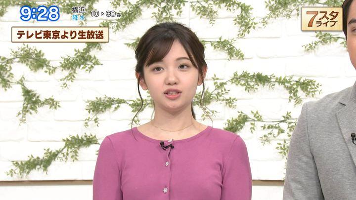 2020年01月17日田中瞳の画像08枚目
