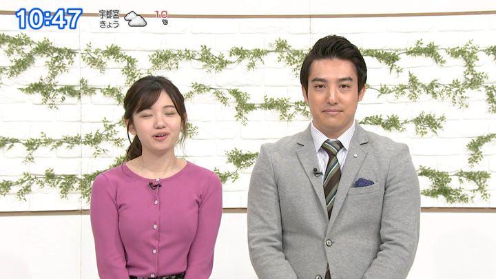 2020年01月17日田中瞳の画像11枚目