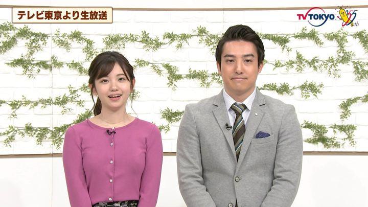 2020年01月17日田中瞳の画像14枚目