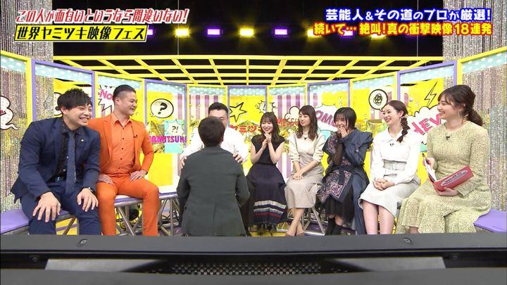2020年01月17日田中瞳の画像17枚目