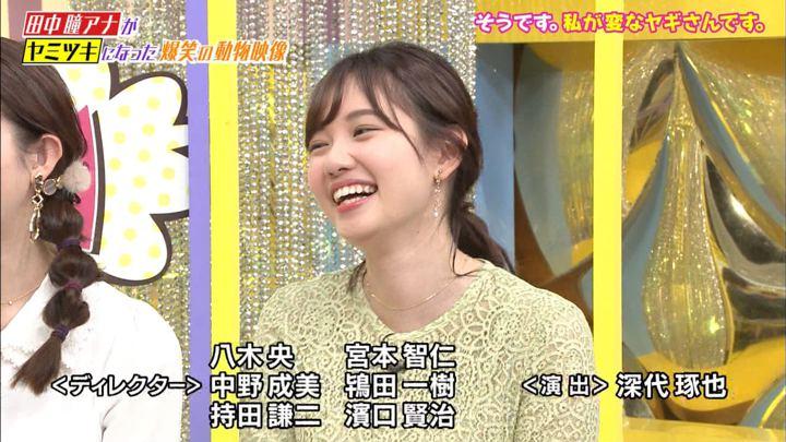 2020年01月17日田中瞳の画像24枚目