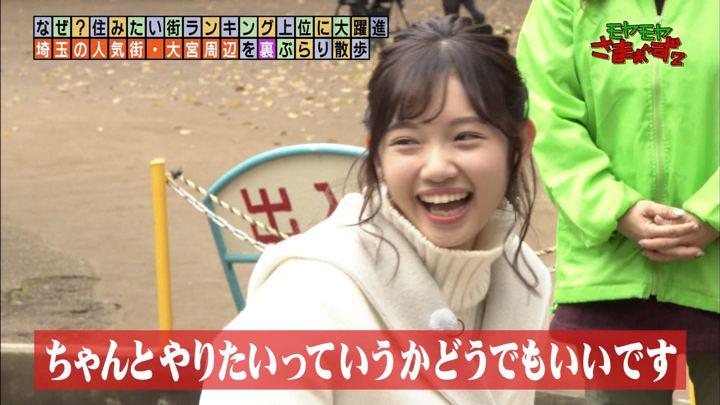 2020年01月19日田中瞳の画像01枚目