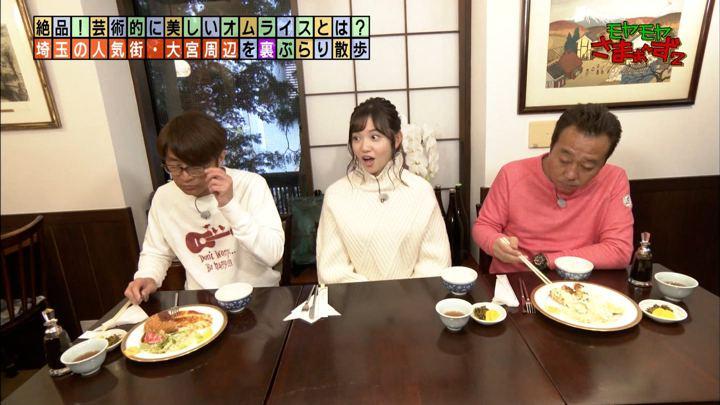 2020年01月19日田中瞳の画像05枚目