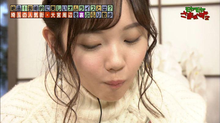 2020年01月19日田中瞳の画像09枚目