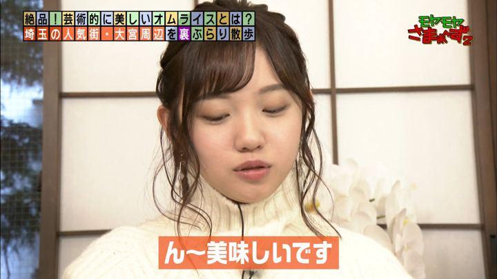 2020年01月19日田中瞳の画像10枚目